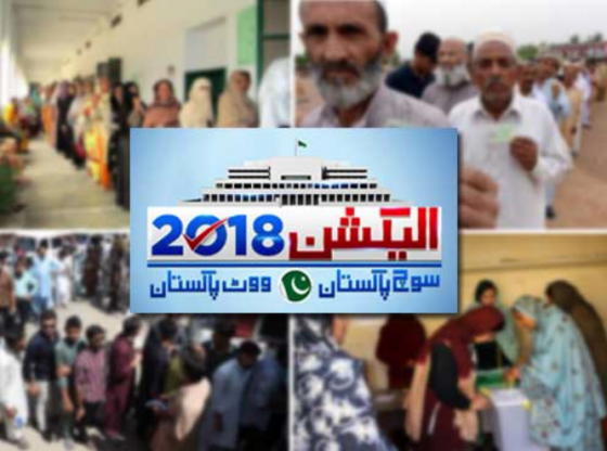 Number of registered voters increases in Pakistan.